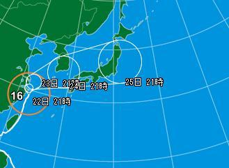 台風16.jpg