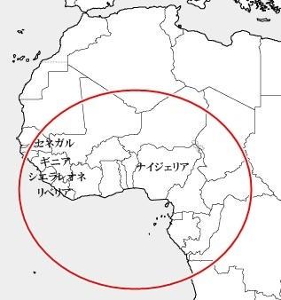 西アフリカ.jpg