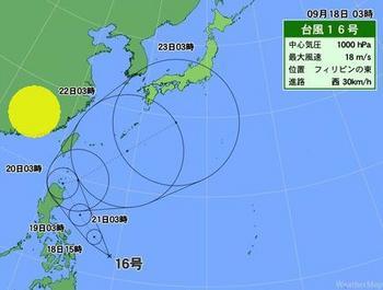 台風16号_2.jpg